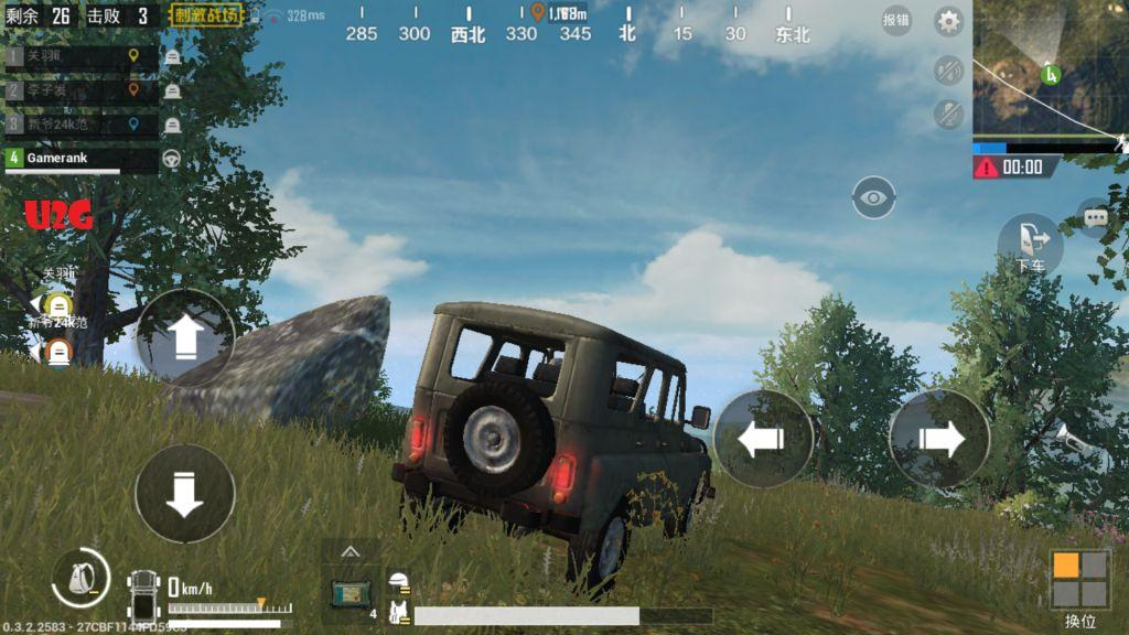 Player Unknown's Battleground PUBG v0.3.2 Full APK