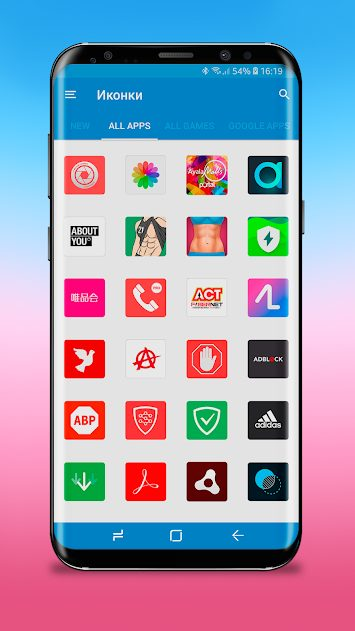 MIUI 10 Limitless icon pack v1.0.2 Patch Full APK