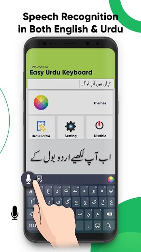 Easy Urdu Keyboard 2019 ???? v3.9.84 Full APK