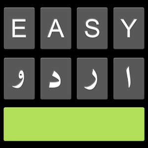 Easy Urdu Keyboard 2019 v3.9.84 Full APK jimtechs.biz